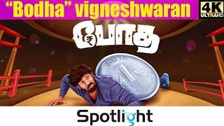 Bodha Vicky In The Spotlight | Bodha Tamil Film | Nila Fame | Bodhai Kodhai | 4K