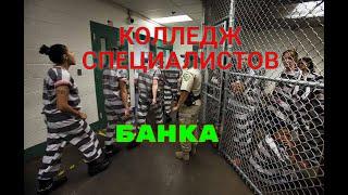 """""""Специалисты"""" сбербанка / Мошенники / Телефонные разводилы"""