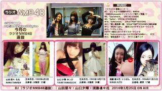 (Full Ver)⇒ http://vimeo.com/97804282 山田菜々 山口夕輝 須藤凜々花.