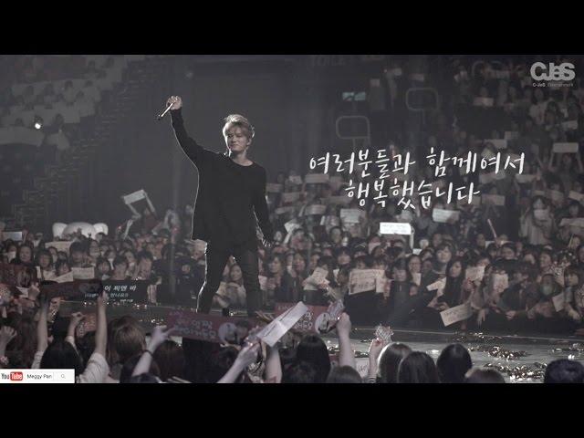 [CJeS Video] 2017 김재중 金在中 Asia Tour