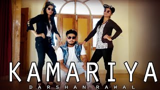 KAMARIYA DANCE COVER | CHOREOGRAPHY BY ATUL SHIVHARE