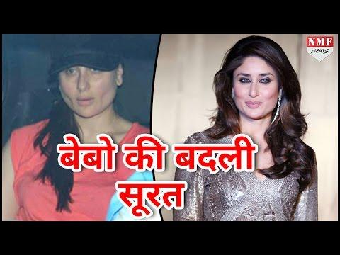 बेटे Taimur के साथ दिखी Kareena Kapoor Khan, बदला गया है उनका रूप