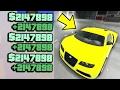 GTA 5 Online: DUPLIKATION GLITCH! MONEY GLITCH! STRASSENFAHRZEUGE   [1.37] [GERMAN/Deutsch]