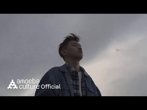 MV_Crush(크러쉬)_향수 + 어떻게 지내 (nostalgia + fall) (Director's cut)