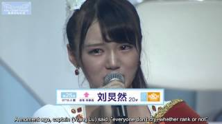 [ENG SUB] 刘炅然 (Liu Jiongran) SNH48 2nd General Election Speech