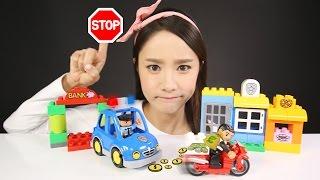 캐리의 레고 듀플로 경찰 블럭 장난감 놀이 CarrieAndToys