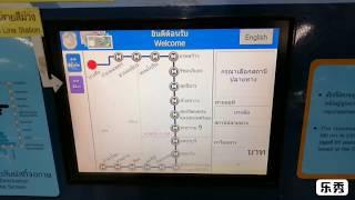 วิธีใช้รถไฟใต้ดิน วิธีขึ้นรถไฟใต้ดิน การเดินทางโดยรถไฟใต้ดิน วิธีซื้อบัตรรถไฟใต้ดิน How to take MRT