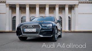 Тест Драйв Audi A4 Allroad универсальный универсал / Drive Time