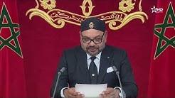 خطاب الملك محمد السادس في الذكرى 66 لثورة الملك والشعب