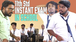 11th Std Instant Exam In School | School Life | Veyilon Entertainment