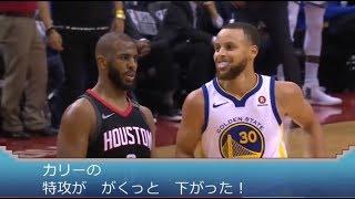 【NBA×ポケモン】NBA選手たちでポケモンの技を再現してみた#4