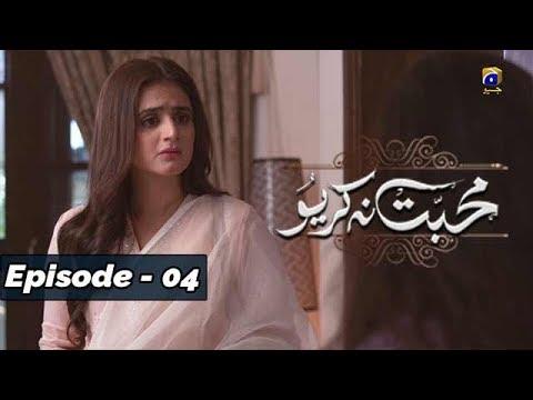 Download Mohabbat Na Kariyo - Episode 04 - 1st Nov 2019 - HAR PAL GEO || Subtitle English ||