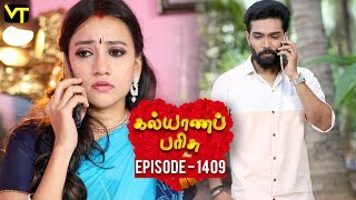 KalyanaParisu 2 - Tamil Serial | கல்யாணபரிசு | Episode 1409 | 13 October 2018 | Sun TV Serial