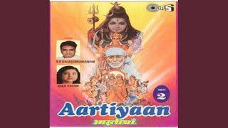 Aarti Kije Shri Raghuvar Ki