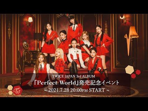 TWICE JAPAN 3rd ALBUM『Perfect World』発売記念イベント