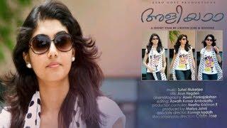 Aliyaa - (അളിയാ) Malayalam Short Film 2013 - HD Official (With English Subtitles)