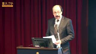 ビル・エモット「女性が拓く日本の未来」ー東京カレッジ講演会