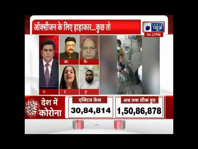 Latest update on oxygen supply to hospitals, Dr Shruti Malik on India News