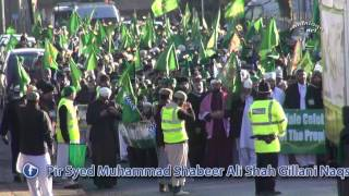 Eid Milaad un Nabi SAW - Rochdale Jaloos January 2015