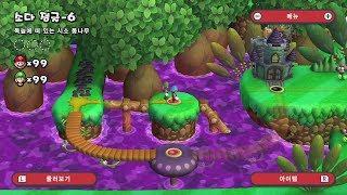 New Super Mario Bros U Deluxe - 5-6