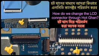 How to change LCD connector and Touch connector camera Connector with hot gun // without damage