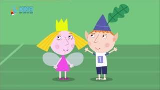 Ben und Hollys kleines Königreich folge 12  Die Elfenspiele