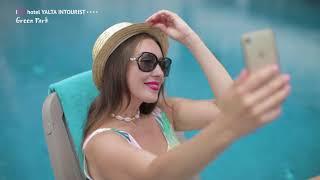 Отель Yalta Intourist: у нас безопасно! смотреть онлайн в хорошем качестве бесплатно - VIDEOOO