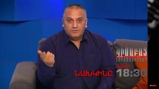 Kisabac Lusamutner anons 19 01 17 Naghkine