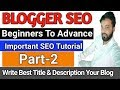 Blogger Tutorial - Write SEO Friendly Blog Title and Descriptions Beginners To Advance [ Part - 2 ]