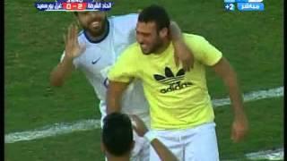 كأس مصر   الهدف الثاني للشرطة فى مرمي غزل بورسعيد عن طريق اللاعب محمد عبد السلام