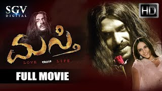 Upendra Movies - Masti Kannada Full Movie | Kannada Movies Full | Jennifer Kothwal, Ramesh Bhat