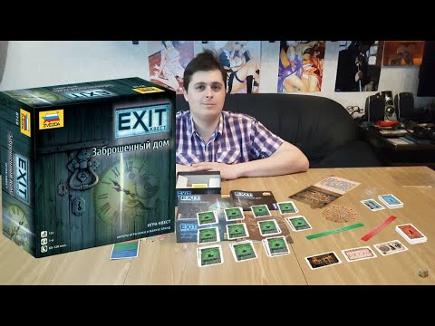 Распаковка Unboxing Exit: Квест – Заброшенный дом EXIT: The Game – The Abandoned Cabin