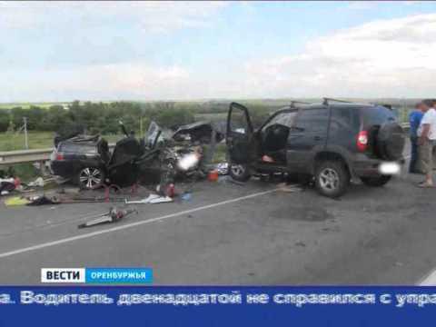 Страшная авария произошла в Абдулинском районе возле села Петровка