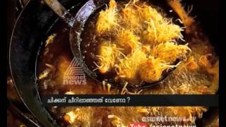 20 Type Chicken Items @ Kozhicode Thattukada Ramadan Special