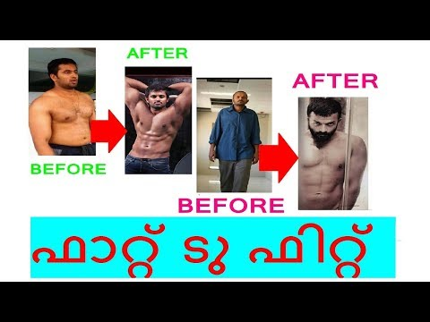 TOP 5 BODY TRANSFORMATION OF NEW MALAYALAM ACTORS