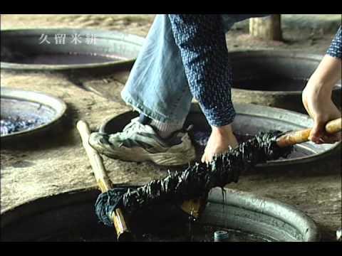 Kurume-gasuri woven and dyed fabric