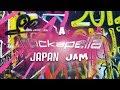 Tokyo Wa Yoru No Shichiji (東京は夜の七時) | ROCKAPELLA
