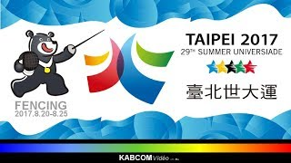 TAIPEI 2017 - 29th SUMMER UNIVERSIADE - DAY06 - TEAM COMPETITION - BLUE PISTE