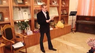 Сергей Аболмазов отметил юбилей в библиотеке