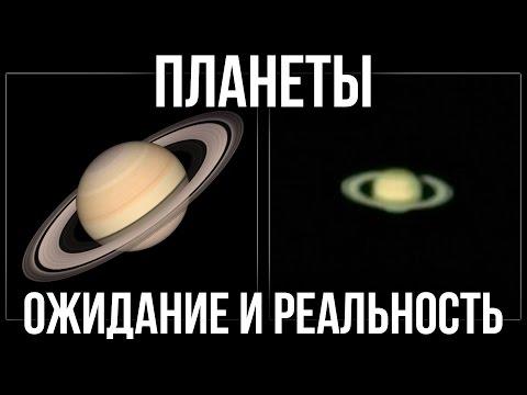 НЛО последние новости про НЛО, фото и видео НЛО