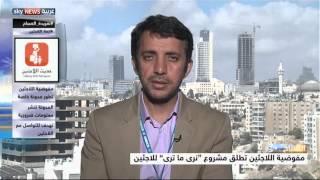 مفوضية اللاجئين بالأردن تطور مدونة للاجئين