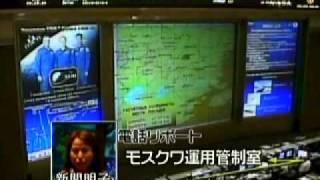 第34回 野口宇宙飛行士帰還ライブ放送