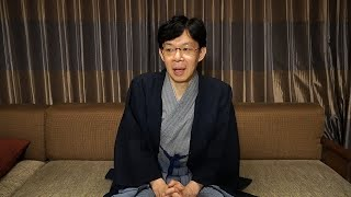 谷川浩司九段 単独インタビュー(王位戦 第三局 二日目)
