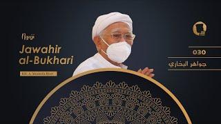 030 Jawahir al-Bukhari - KH. A. Mustofa Bisri [Hadis ke-155]