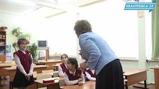 Дополнительные уроки русского языка в 7-й школе