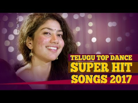 Telugu Top Dance Super Hit Songs 2017