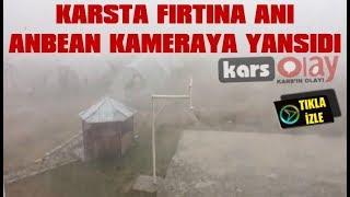Kafkas Üniversitesindeki Fırtına Anı Kameraya Yansıdı /// Www.karsolay.com