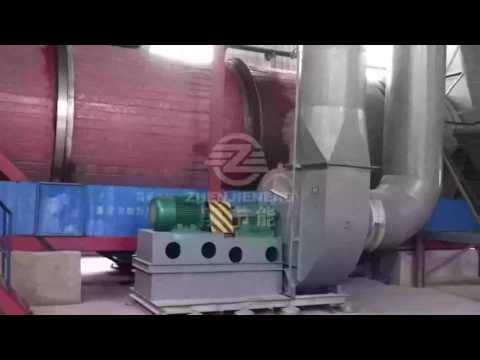 ZJN Rotary dryer for China Kunming Yanjing beer factory