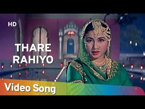 Thare Rahiyo   Pakeezah (1972)   Meena Kumari   Lata Mangeshkar   Filmi Gaane