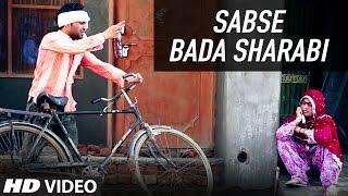 Sabse Bada Sharabi - Tension Ki Dawai - Haryanvi Comedy Video || Manish Mast